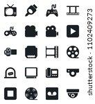 set of vector isolated black...   Shutterstock .eps vector #1102409273