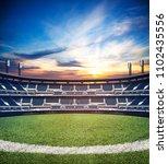 mixed media image of empty big... | Shutterstock . vector #1102435556