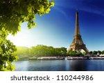 seine in paris with eiffel... | Shutterstock . vector #110244986