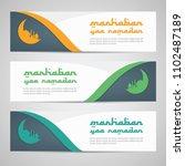 ramadan kareem vector... | Shutterstock .eps vector #1102487189