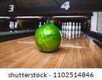 Small photo of Bowling ball on bowling alley