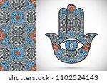 boho hamsa hand  protection... | Shutterstock .eps vector #1102524143