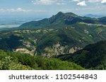 amazing landscape of green... | Shutterstock . vector #1102544843