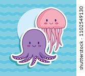 cute octopus icon | Shutterstock .eps vector #1102549130