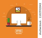 office workplace concept | Shutterstock .eps vector #1102552043