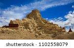 zanda ruins tibet   tibet... | Shutterstock . vector #1102558079