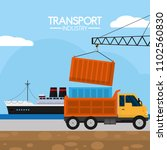 transport industry concept | Shutterstock .eps vector #1102560830