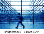 people silhouette in hall of... | Shutterstock . vector #110256644