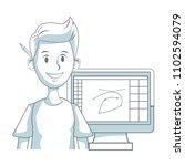graphic designer working   Shutterstock .eps vector #1102594079