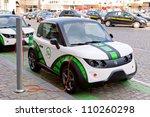brussels   march 14  zen car... | Shutterstock . vector #110260298