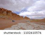 old german vintage campervan at ... | Shutterstock . vector #1102610576