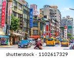 taipei taiwan   may 10 2018  ... | Shutterstock . vector #1102617329