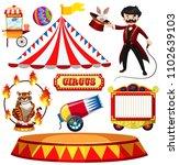 a set of fantasy circus... | Shutterstock .eps vector #1102639103