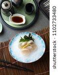 Small photo of nama hotate fresh scallop shashimi sushi