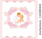 elegant wedding invitation | Shutterstock .eps vector #110280443