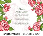 floral background. hand drawn... | Shutterstock .eps vector #1102817420