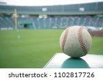 baseball at stadium | Shutterstock . vector #1102817726