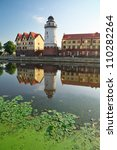 Fishing Village. Ethnographic and trade center in Kaliningrad. Russia - stock photo
