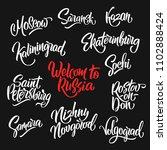 handwritten welcome to russia... | Shutterstock .eps vector #1102888424