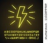 lightning bolt neon light icon. ... | Shutterstock .eps vector #1102899989