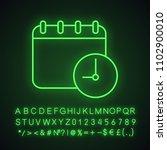 schedule neon light icon.... | Shutterstock .eps vector #1102900010