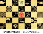 checkered japanese pattern... | Shutterstock .eps vector #1102901813