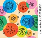 seamless flowers pattern. can... | Shutterstock .eps vector #110290958