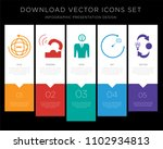 5 vector icons such as website  ... | Shutterstock .eps vector #1102934813
