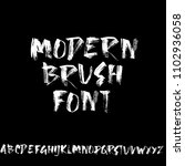 grunge distress font. modern...   Shutterstock .eps vector #1102936058