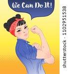we can do it  design inspired... | Shutterstock .eps vector #1102951538