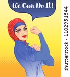 we can do it  design inspired... | Shutterstock .eps vector #1102951544