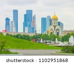 Moscow  Russia   May 23  2018 ...