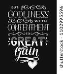 hand lettering but godliness...   Shutterstock .eps vector #1102995596