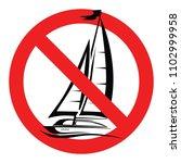 set no sign  ne seals isolated... | Shutterstock .eps vector #1102999958