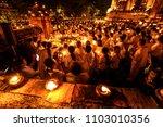 ayutthaya  thailand   may 29 ... | Shutterstock . vector #1103010356