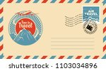 postal envelope with stamp and... | Shutterstock .eps vector #1103034896