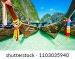 maya bay  thailand   november... | Shutterstock . vector #1103035940