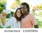 happy multi racial couple... | Shutterstock . vector #110305856