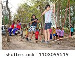 udonthani  thailand   january... | Shutterstock . vector #1103099519