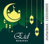 eid mubarak design template   Shutterstock .eps vector #1103100653