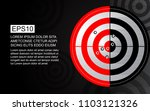 abstract red target  shooting... | Shutterstock .eps vector #1103121326