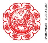 traditional chinese paper cut...   Shutterstock .eps vector #1103151680