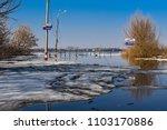 spring tide on volga river. ... | Shutterstock . vector #1103170886