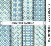 octagon geometric vector... | Shutterstock .eps vector #1103183948