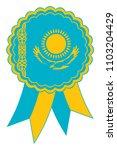 kazakhstan award ribbon vector... | Shutterstock .eps vector #1103204429