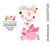 happy new year 2019 greeting... | Shutterstock .eps vector #1103207426
