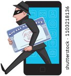 a thief takes advantage of an... | Shutterstock .eps vector #1103218136