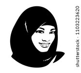 portrait of a young muslim... | Shutterstock .eps vector #1103223620