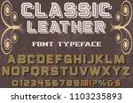 vintage retro typography vector ... | Shutterstock .eps vector #1103235893