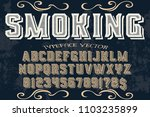 retro typography vector... | Shutterstock .eps vector #1103235899